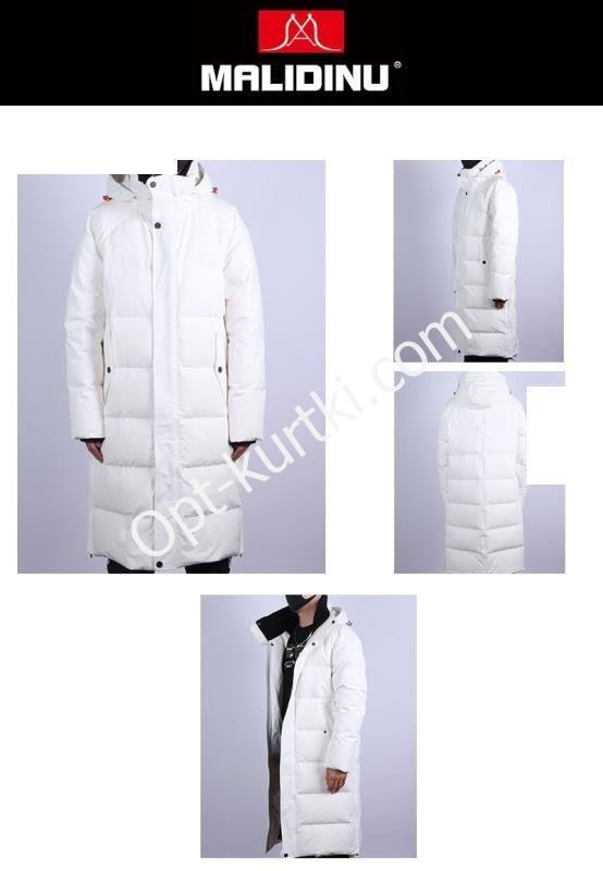 "Мужская куртка ""MALIDINU"" 8069"