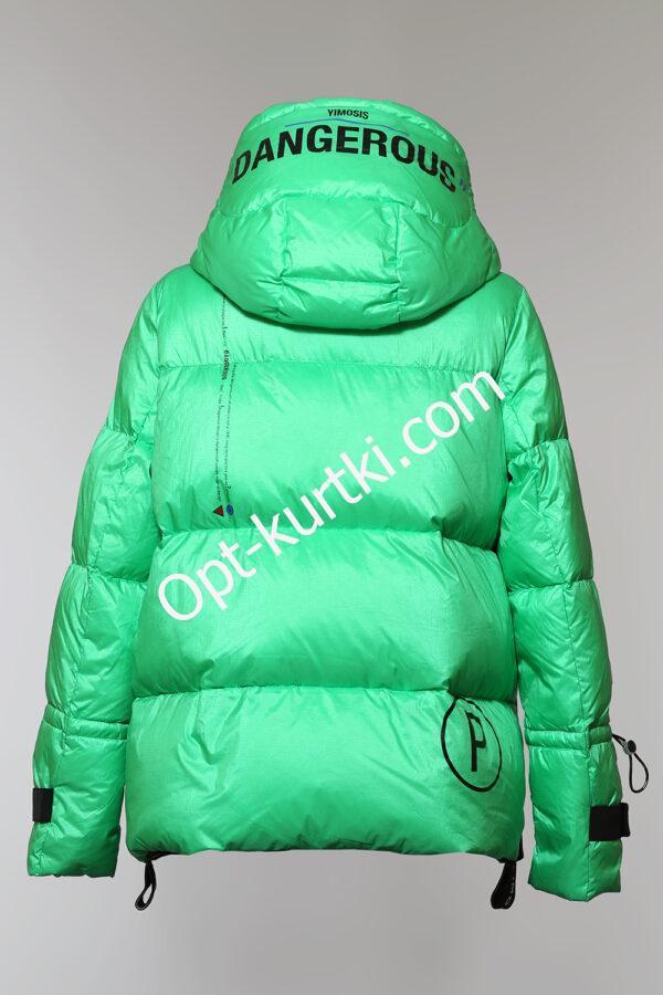 """Женская куртка """"YIMOSIS""""1128"""