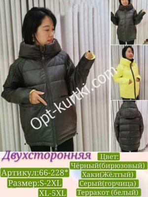 Женская двухсторонняя куртка «Button»66-228