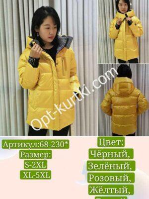 Женская куртка «Button»68-230