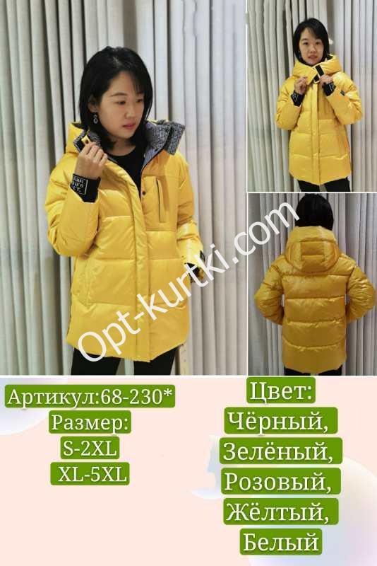 Женская куртка «Button» 68-230