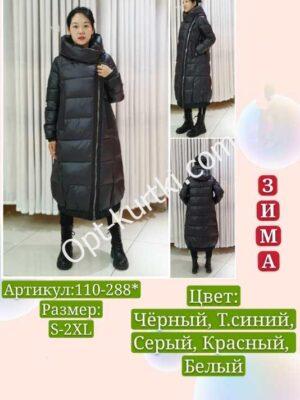 Женская куртка «Button»110-288