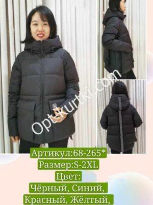 Жіноча куртка «Button» 68-265