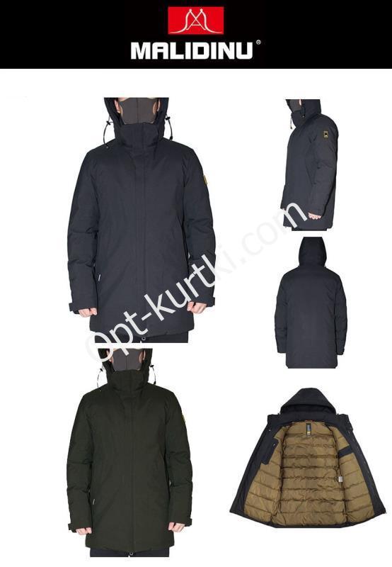 """Чоловіча куртка """"MALIDINU"""" 9030"""